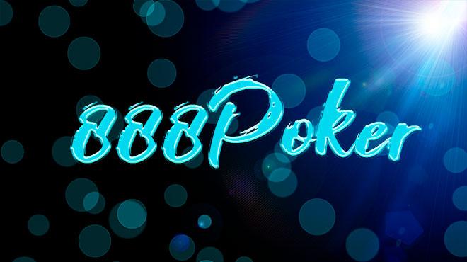 Новости покерного рума 888poker