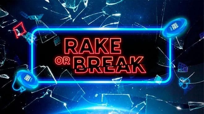 Информация о Турнире RakeOrBreak