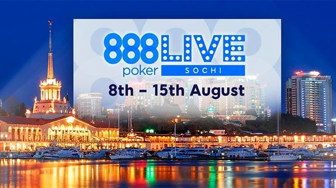 Билеты на Live турнир 888poker Sochi