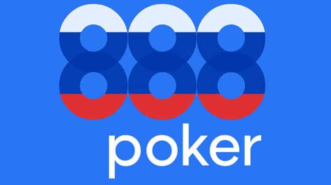 Лучшим покеристом декабря на 888 стал россиянин