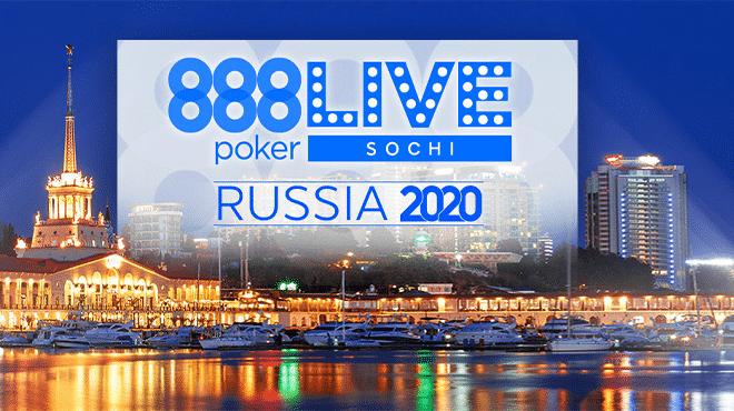 Отбор на 888poker Live Sochi Weekend 2020 начался!